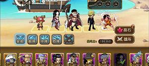 《航海王启航》 新版本阵容搭配红宝书