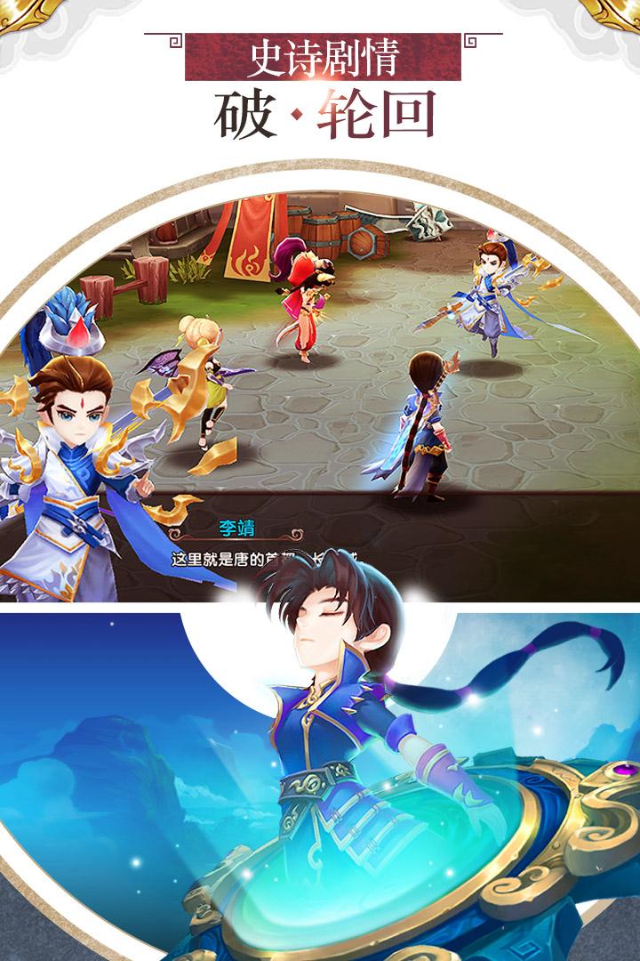 轩辕剑3手机游戏图片欣赏