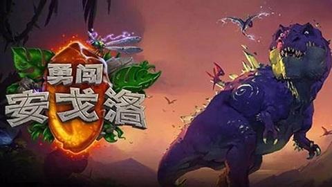 竞技宝官网 1