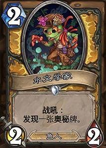 竞技宝官网 5