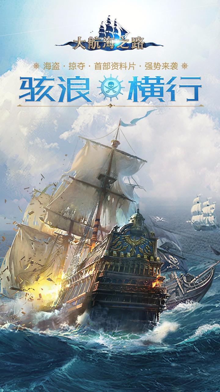手机上的海战游戏推荐