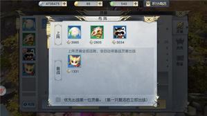 并肩作战好伙伴 《镇魔曲》手游灵兽战斗系统更新