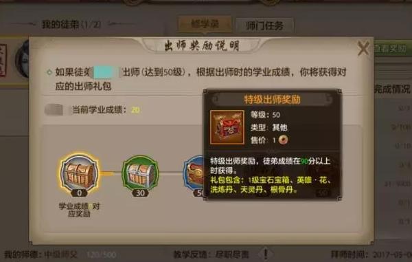 www.3777.com 5