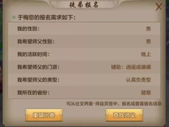 www.3777.com 10