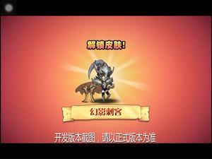 《小冰冰传奇》惊现雪鹰领主!幻影刺客新装银领风尚!