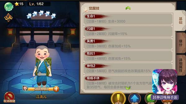 永利402com手机版 3