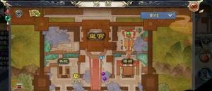 卧虎藏龙2皇城游记成就获取攻略