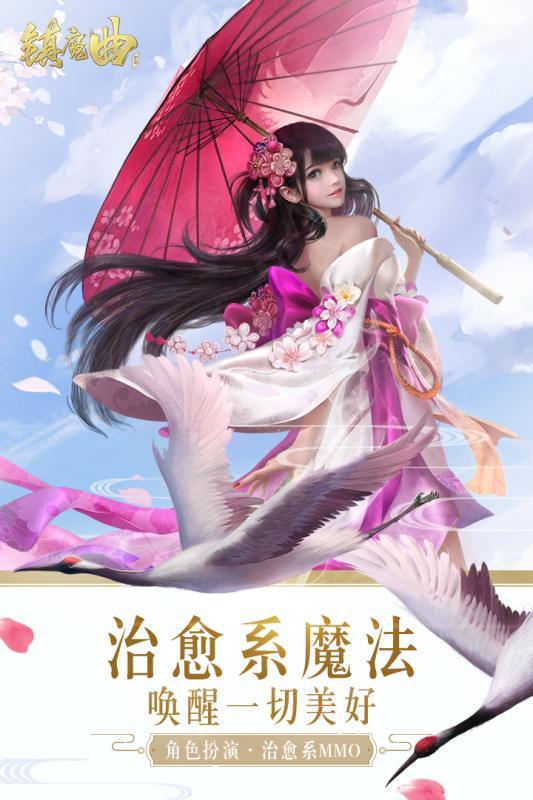 由端游改编网易手游推荐