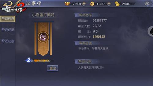 8455com新萄京官网 4