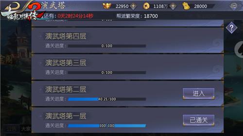 8455com新萄京官网 8
