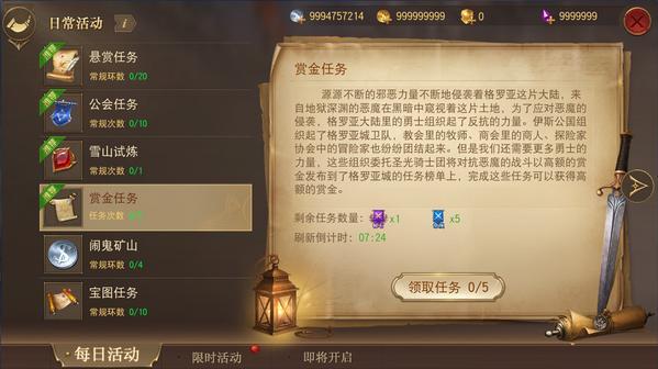 402com永利平台 3