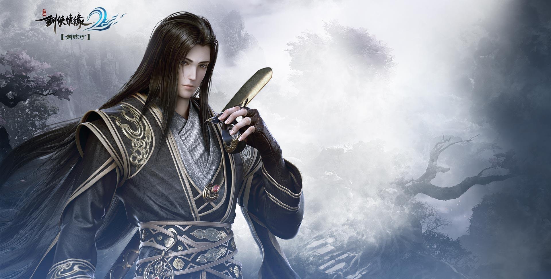 剑侠情缘2:剑歌行手机游戏图片欣赏
