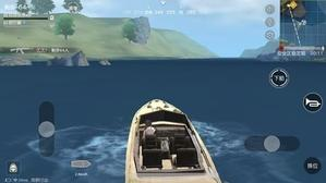 荒野行动船和缆车怎么开