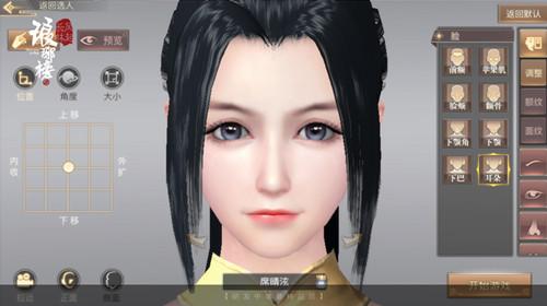 琅琊榜风起长林手游捏脸系统介绍及捏脸数据分享