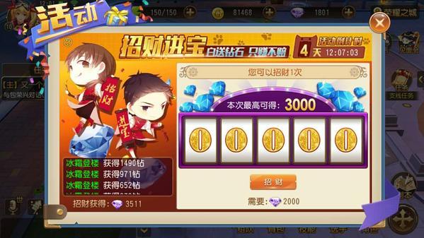 亚洲必赢手机登录入口 2