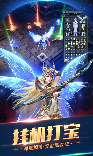 热门资讯_大天使之剑H5最新手机游戏_119手游网