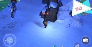 地球末日寒冷地图生存玩法攻略