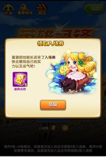 betway必威官网app 7