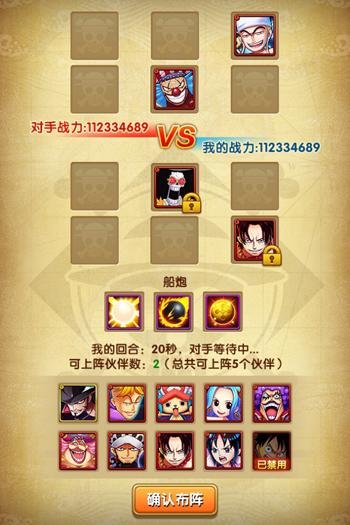 betway必威官网app 9