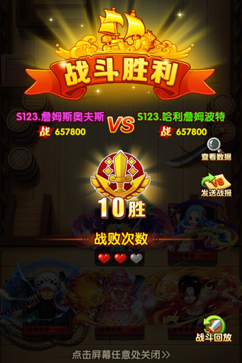 betway必威官网app 10