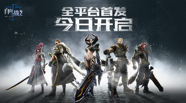 大奖888官方网站 2