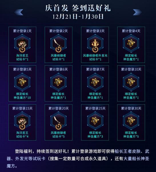 大奖888官方网站 3