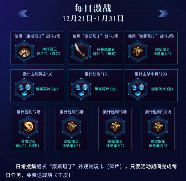 大奖888官方网站 6