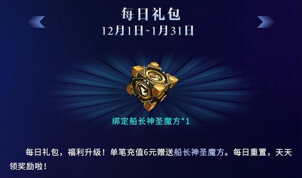 大奖888官方网站 10