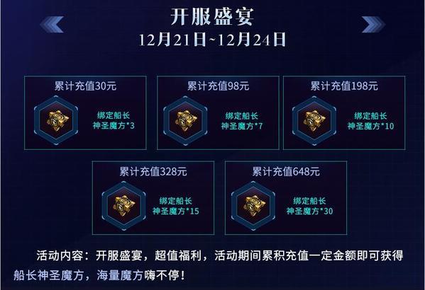 大奖888官方网站 11