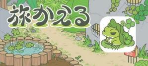 旅行青蛙为什么总是在朋友圈出现