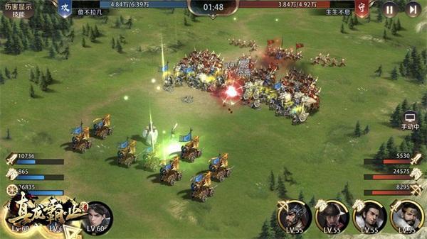 《真龙霸业》全平台公测 创新玩法致敬SLG经典