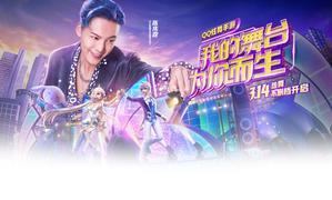 《QQ炫舞手游》5月3日更新公告 推出全新约会玩法