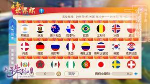 《诛仙手游》7月5日更新维护公告活跃度宝箱大放送