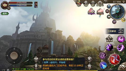 """战意复兴 《天堂2血盟》全新资料片""""战争前线""""今日上线"""