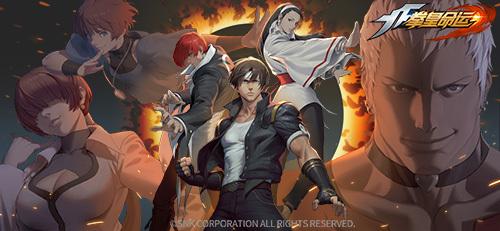 《拳皇命运》手游双十一版本前瞻,新格斗家新玩法即将登场!
