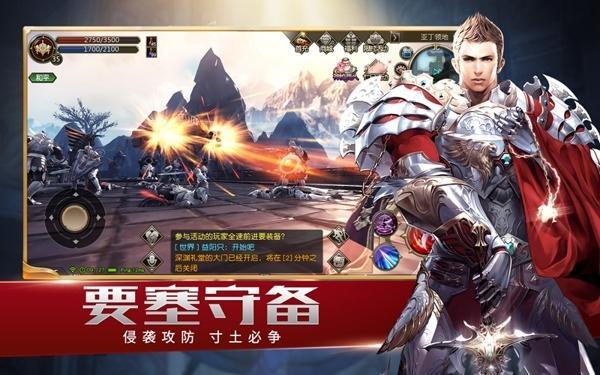 """《天堂2血盟》新版本""""战争前线""""来袭!要塞守备玩法详解!"""