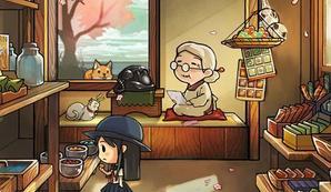 昭和杂货店物语3好玩吗
