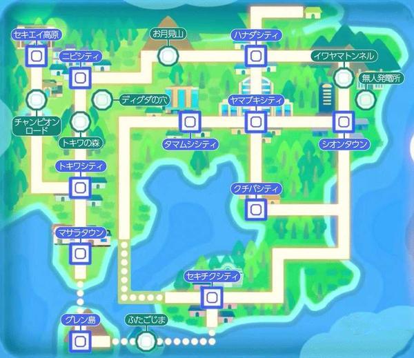口袋妖怪letsgo关东地区地图一览图片