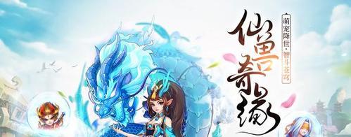 qq西游送花_梦幻模拟战手游艾丝蒂尔、约修亚天赋介绍_119手游网