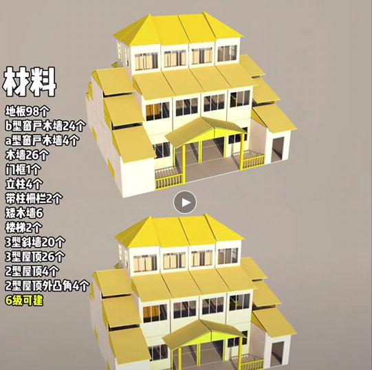 明日之后房屋五级至八级造型蓝图及原材料一览