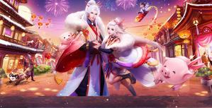 《诛仙手游》1月31日更新维护公告 新春烟花红包雨即将开启