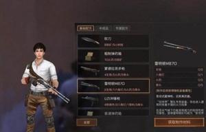 阴阳师非氪金玩家必备的四件武器分享