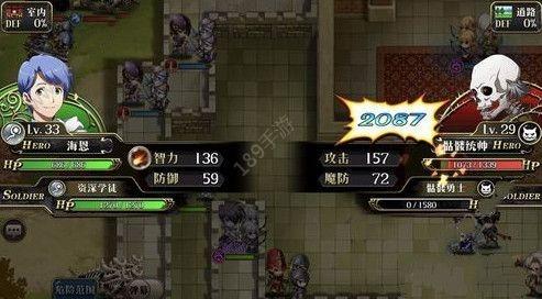 梦幻模拟战血洒北地攻略:血洒北地副本通关打法图片2