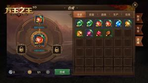 《万王之王3D》4月18日新版本(v2.4.0)更新公告  霜月观星台开放