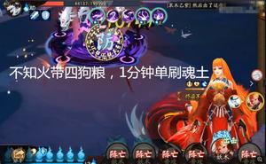 阴阳师新SSR式神不知火怎么样