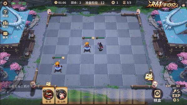 《【天游主管】平安京麻将棋 《决战!平安京》全新玩法开启测试》