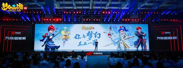 触摸三界心跳,《梦幻西游》3D版手游测试定档暑期!