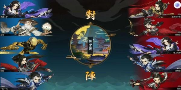 剑网3指尖江湖PVP攻略大全:PVP玩法、配装、人物培养全汇总图片4