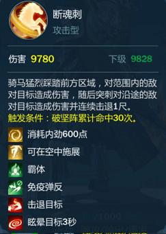 剑网3指尖江湖PVP攻略大全:PVP玩法、配装、人物培养全汇总图片12