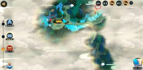 剑网3指尖江湖修为点位置大全:各门派修为点位置一览[视频][多图]图片2